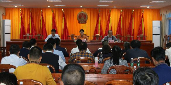 中原镇组织召开2018年扶贫开发成效考核工作部署会
