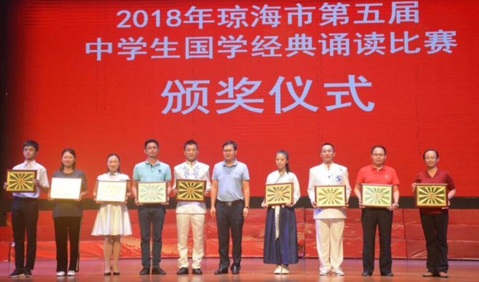 凝心聚力创佳绩,温泉中学获市国学经典诵读赛一等奖