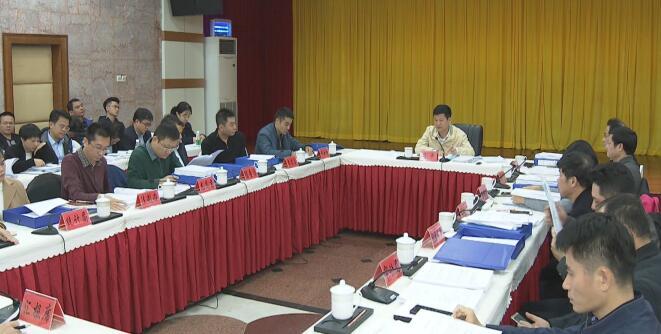 十五届琼海市政府第43次常务会议召开