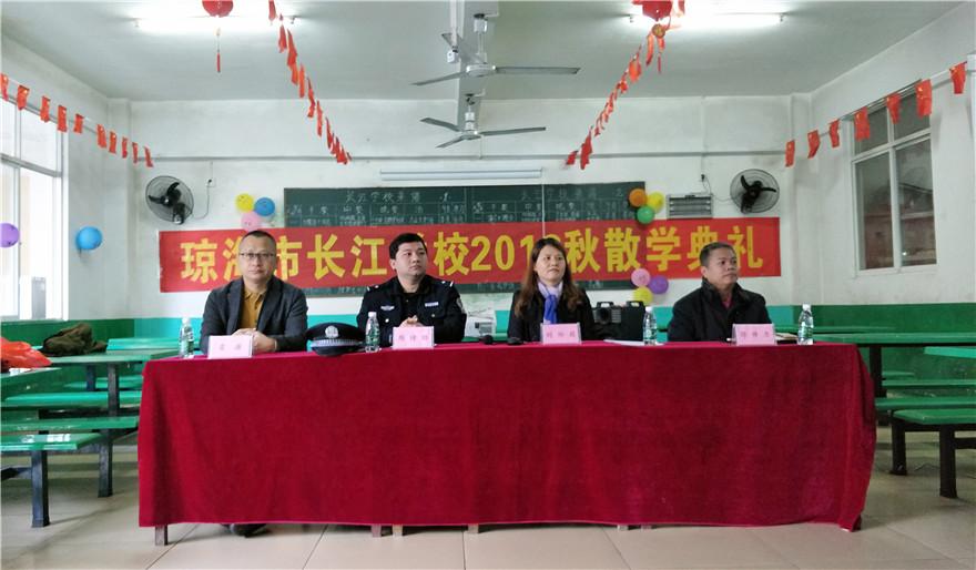 """长江学校坚持""""自强、自信""""走好自己的路,办学成绩得市局肯定"""