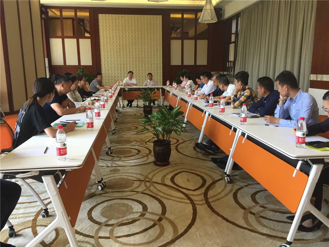 2019年博鳌亚洲论坛接待酒店食材供应保障工作会议顺利召开