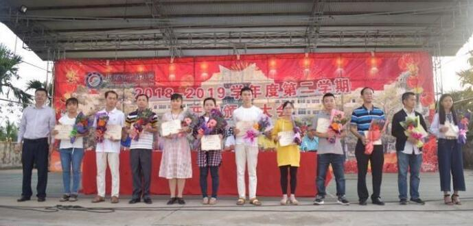 琼海市长坡中学2019年春季开学颁奖大会