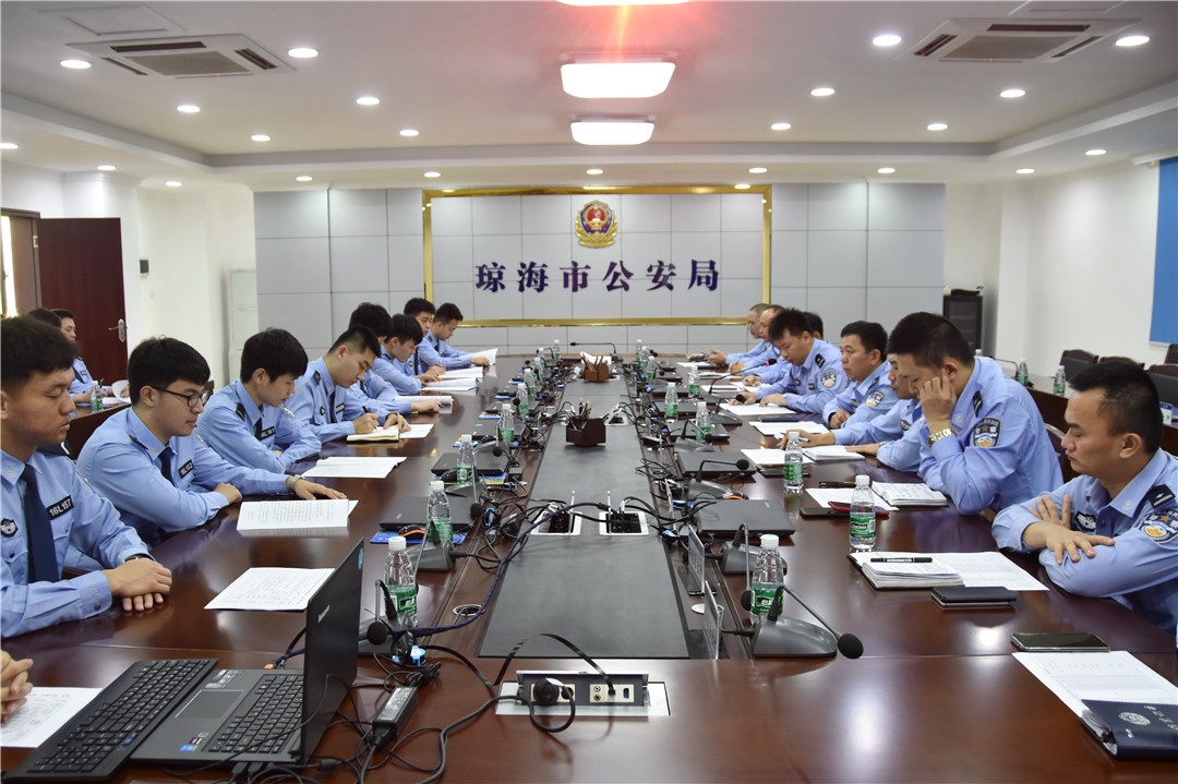 琼海市公安局召开中国人民公安大学实习学员见面欢迎会