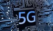 普通手机可连5G网吗?哪些地方优先覆盖?答案都在这里了