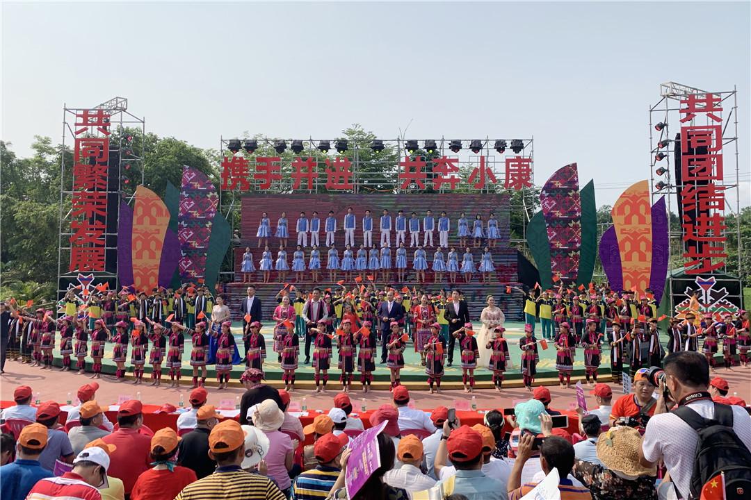 琼海市公安局圆满完成第七届琼海(会山)黎苗传统文化节活动安全保卫工作