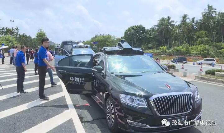 智能网联汽车及5G应用试点项目亮相博鳌乐城