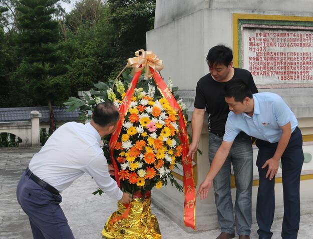 中共中原镇委开展新时代文明实践主题党日活动