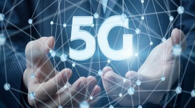 海南移动实现本岛首次5G手机通话