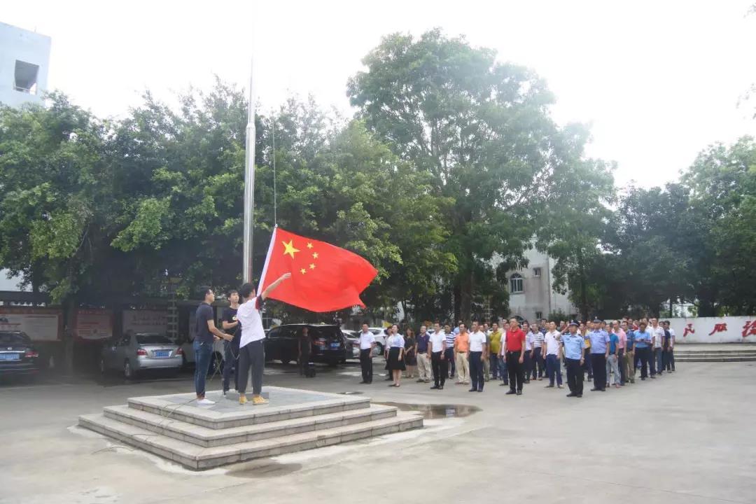 """潭门镇举行""""五一""""国际劳动节升旗仪式"""