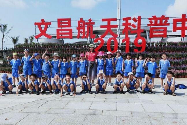 长江学校组织学生到文昌开展研学之旅