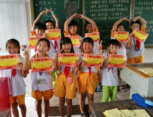 潭门镇中心学校召开期中表彰总结大会,不负光阴 砥砺前行
