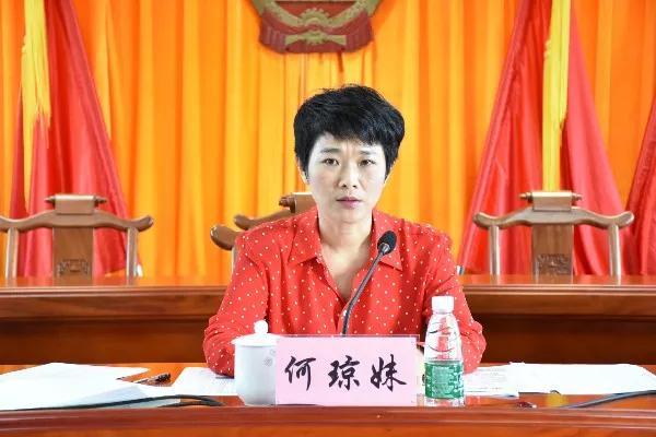 中原镇防控非洲猪瘟工作会议召开