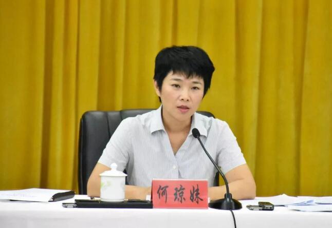 琼海市农村集体产权制度改革工作专题会议召开