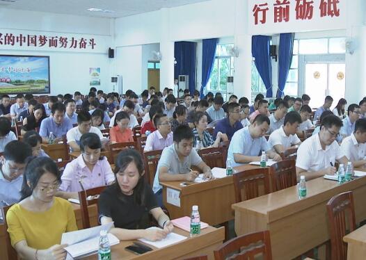 2019年琼海百名优秀青年干部将赴延安深圳学习培训