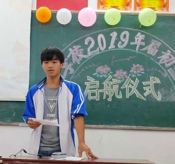长江学校举行毕业班起航仪式