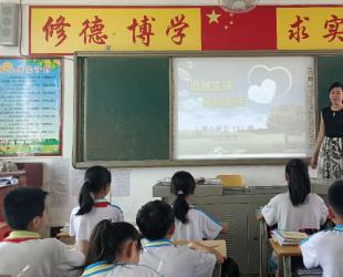 "<a href='http://www.qionghais.com/html/jiaoyu/20190626-46858.html' target='_blank'>嘉积中心学校开展""低...</a>"