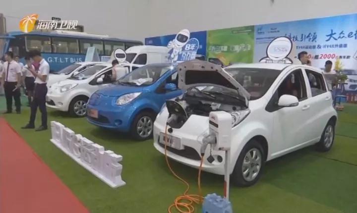 2019年世界新能源汽车大会:探索发展新路径 转型升级新契机