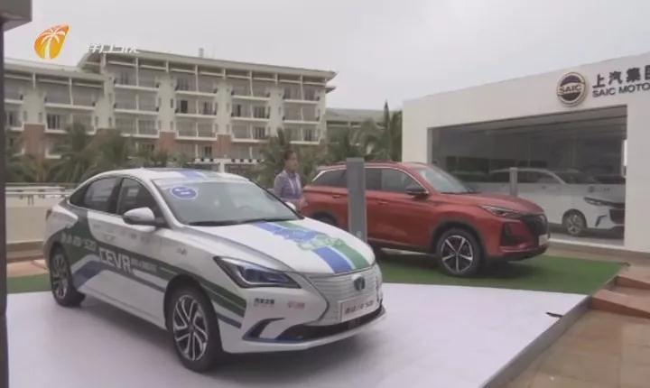 海南新能源汽车产业发展大有可为 众多车企加快在琼布局