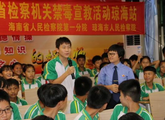 海南省检察机关禁毒宣教活动走进琼海市温泉中学