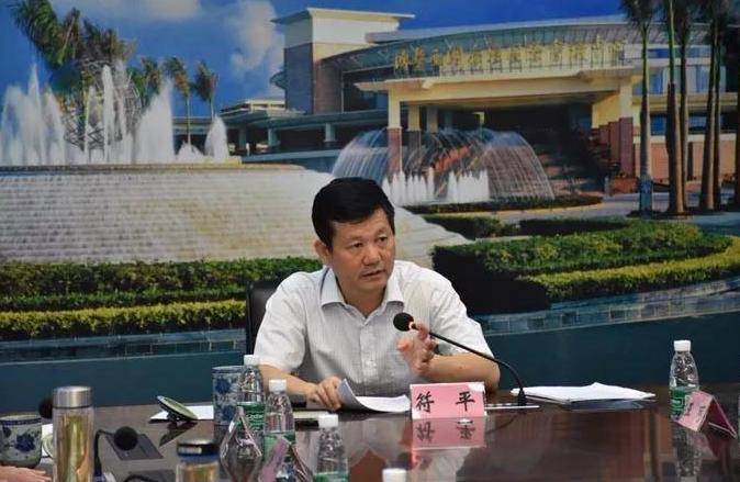 十五届琼海市政府召开第62次常务会议