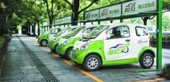 好消息!海南人注意,新能源汽车停公共区域停车场将免费啦