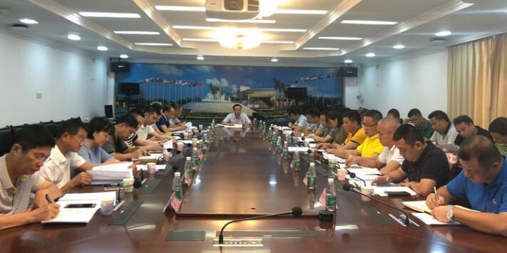 琼海市组织召开2019年食安委首次会议
