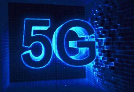 海南组织发布第一批5G试点应用项目