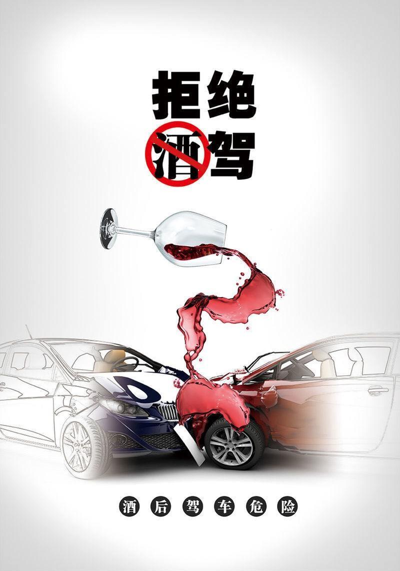 """""""七夕节"""",琼海公安交警送上最全""""脱单攻略"""""""