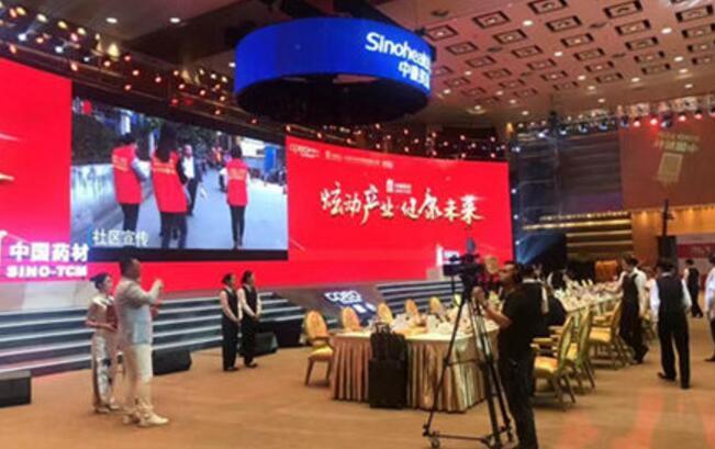 琼海市场监管局开展第12届中国健康产业合作与发展论坛安全保障工作
