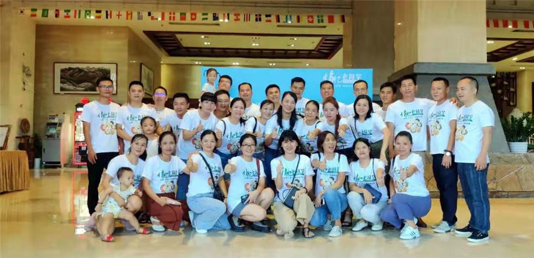 青春易逝,同学难忘——海南民族师范04届计算机1班同学在三亚举行毕业15周年聚会