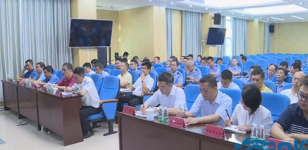 全省新中国成立70周年国庆安保维稳工作动员部署视频会议召开 我市设分会场收听收看