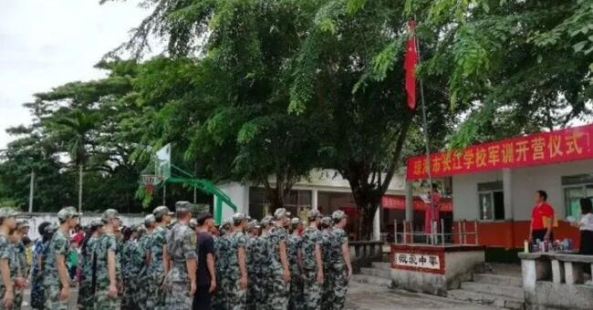 开学第一课,琼海市长江学校2019军训开营了