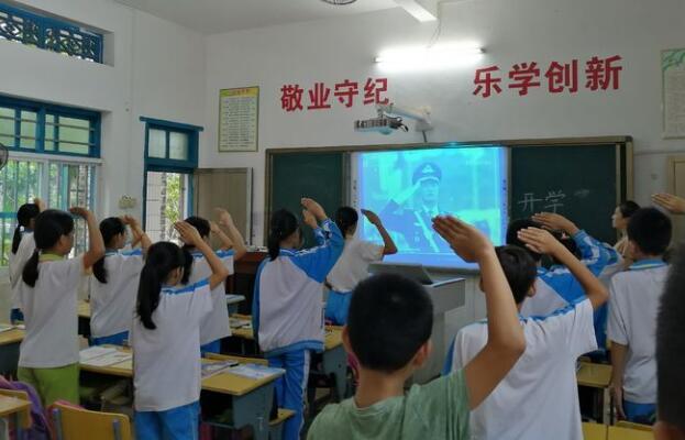 上好开学第一课,嘉积镇中心学校东山小学共迎美好新学期