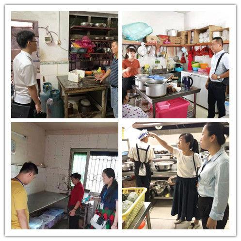 琼海市市场监督管理局停业整顿博鳌9家餐饮店,助力卫生乡镇创建