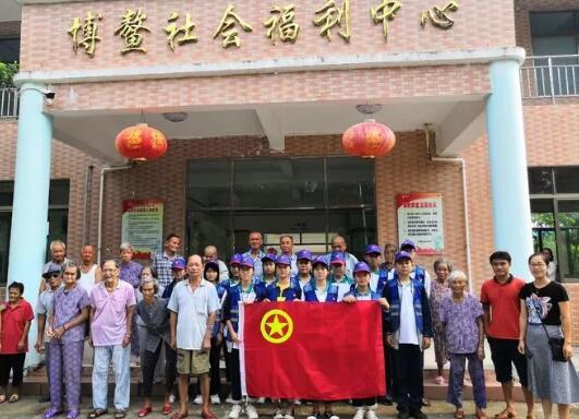 朝阳中学组织志愿者走进博鳌福利院送温暖慰问