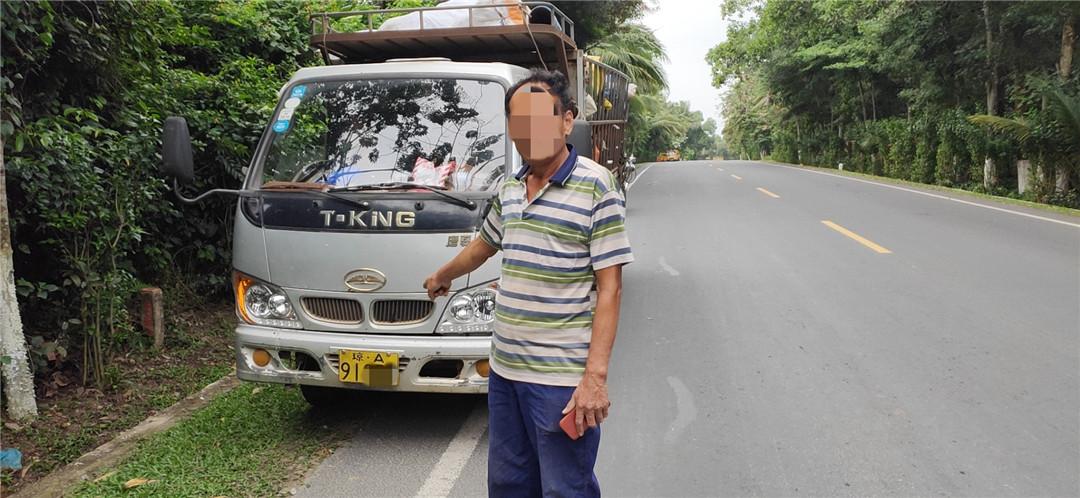 持农机驾照驾驶报废低速货车 一男子被行政拘留15日