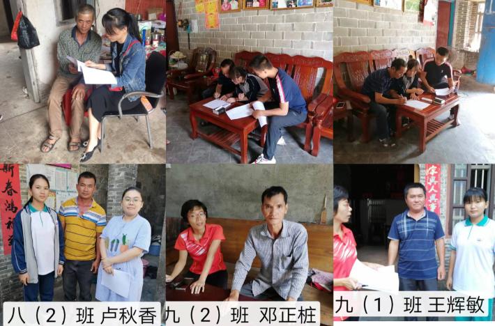 朝阳中学开展教师入户家访活动