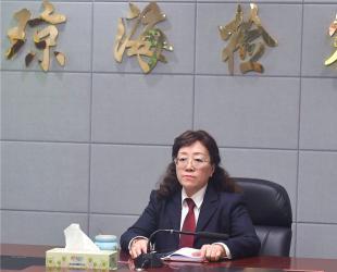 <a href='http://www.qionghais.com/html/redian/20191214-47392.html' target='_blank'>琼海市检察院召开党组(...</a>