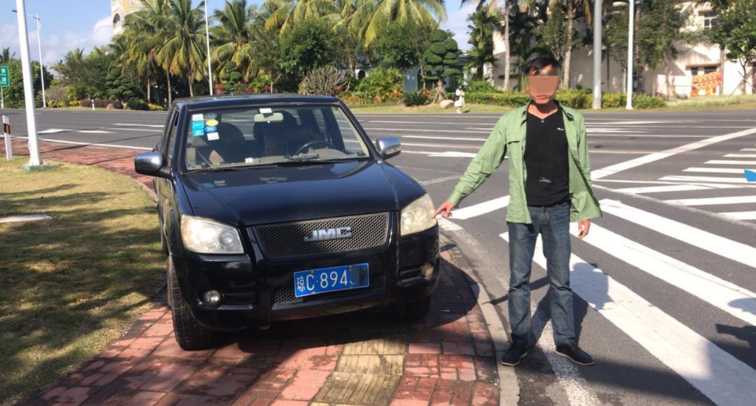 一男子花巨资购买的驾驶证 换来行政拘留15日