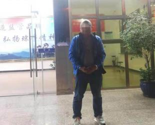 <a href='http://www.qionghais.com/html/jingfang/20191215-47400.html' target='_blank'>一男子无证驾驶、涉嫌...</a>