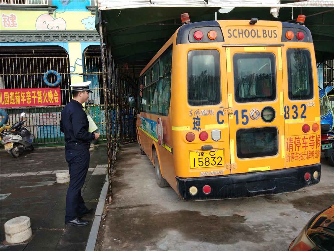 琼海交警联合教育部门扎实开展幼儿园校车交通安全隐患治理工作