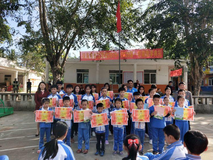 长江学校举行2019-2020学年度第一学期散学典礼