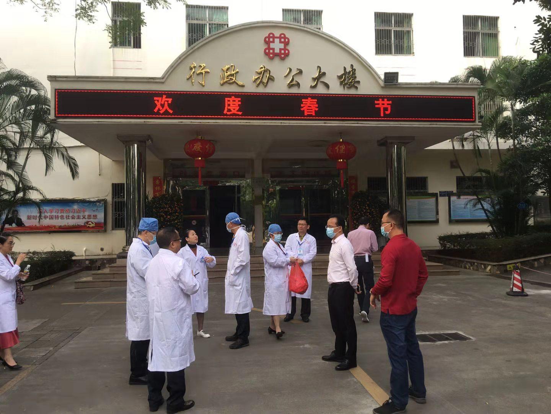 <a href='http://www.qionghais.com/html/weijian/20200126-47562.html' target='_blank'>琼海市卫健委督查全市医疗卫生机构新...</a>
