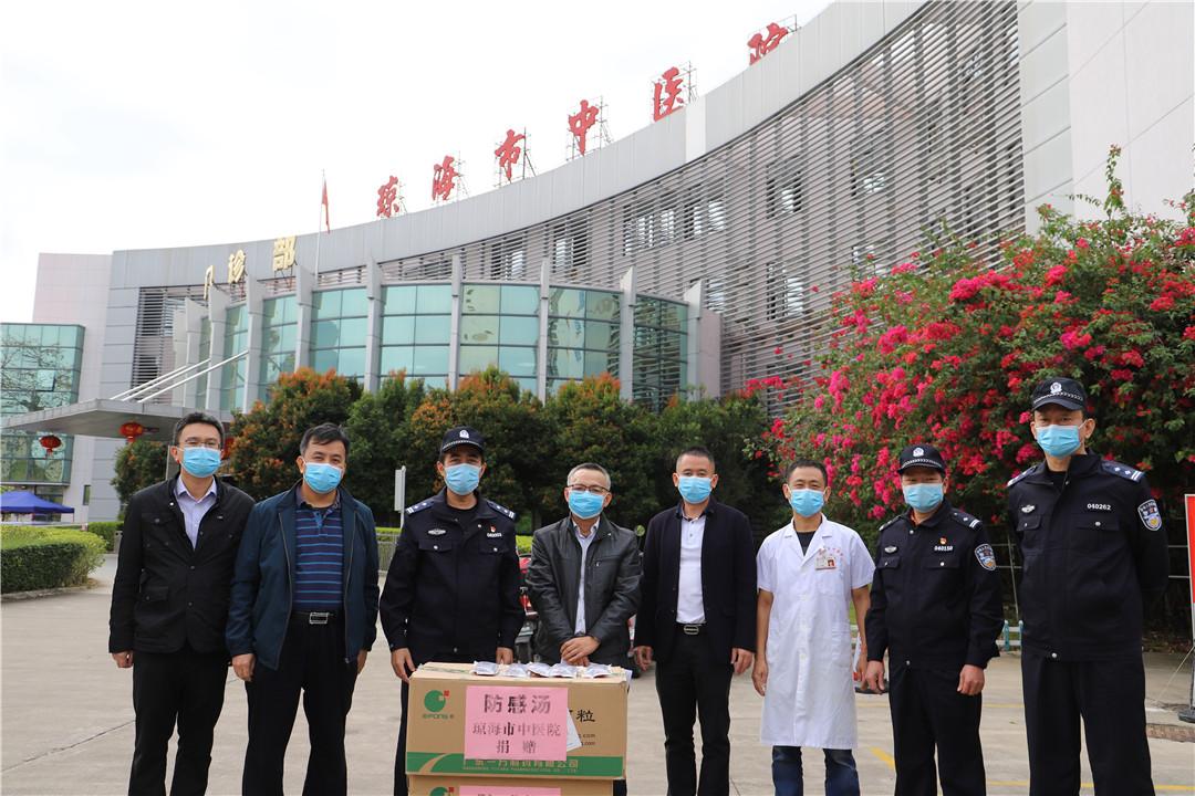 """医警同心, 战""""疫""""必胜!市中医院向公安民警捐赠中药制剂"""