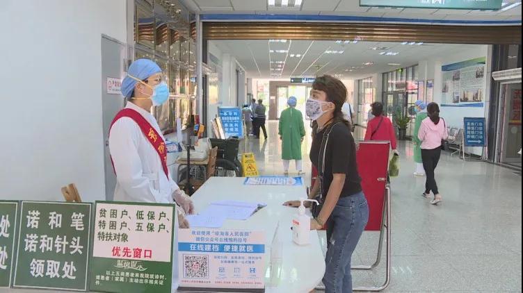 市人民医院:全面恢复医疗秩序 患者可放心就医
