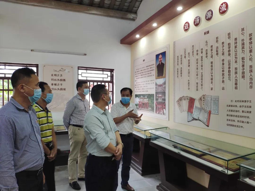 省委宣传部副部长张美文到中原镇迈汤村开展调研