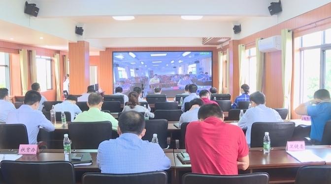 琼海市委农村工作电视电话会议召开 深化产业结构调整 促进农业增效农民增收