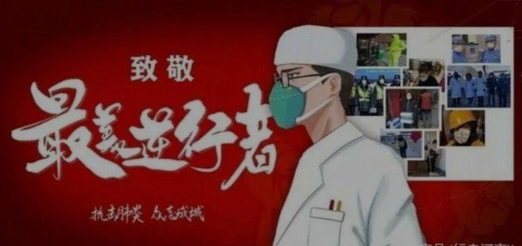 """潭门镇中心学校少先队用行动向""""防疫逆行英雄""""致敬"""