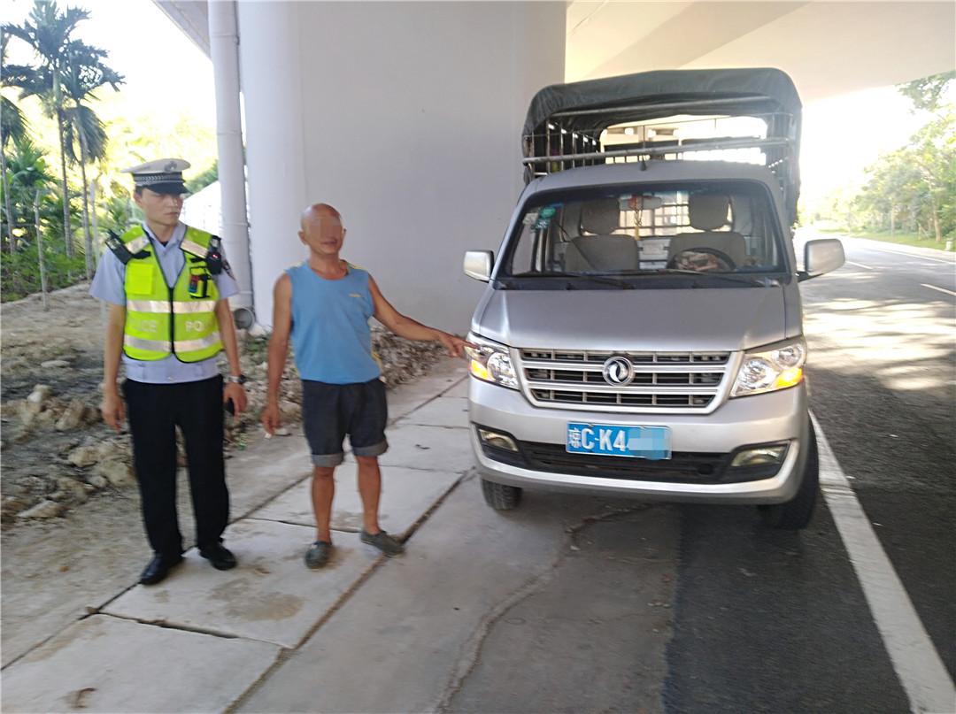 琼海:2名男子因使用伪造、变造机动车驾驶证被行政拘留15日