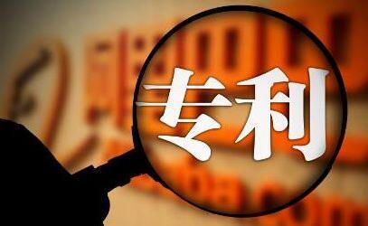 海南省知识产权局关于组织2020年高新技术产业发展知识产权专项资金(第二批)项目申报的通知